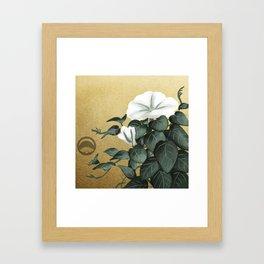 Yuugao Framed Art Print