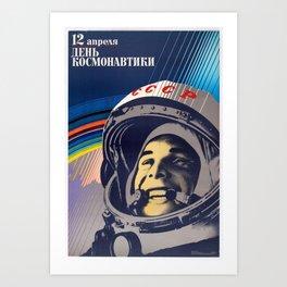 SOVIET PROPAGANDA POSTER 12 APRIL COSMONAUT DAY Art Print