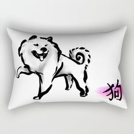 Chinese Ink Dog Rectangular Pillow