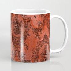 Refreshing! Mug