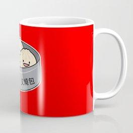 Pork Bun dim sum Chinese breakfast steamed bbq buns Coffee Mug