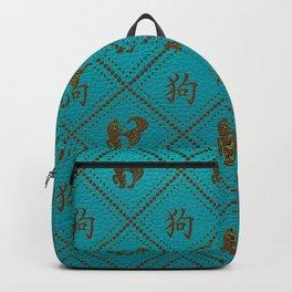 Year of the dog Chinese  Zodiac Symbols Backpack