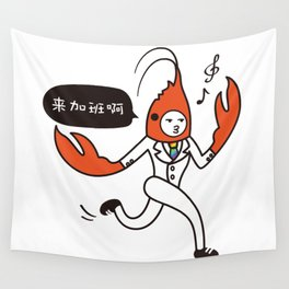 Crayfish Man - Work overtime Wall Tapestry
