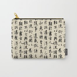 Ancient Chinese Manuscript // Bone Carry-All Pouch