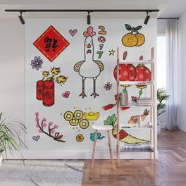Chinese New Year 2017 Wall Mural