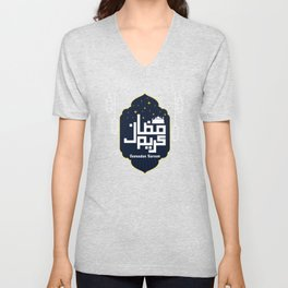 Have A Blessed Ramadan Unisex V-Neck