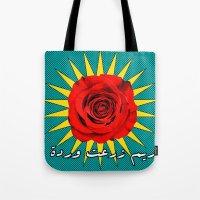 arab Tote Bags featuring Arab Vogue by Bothayna Al Zaman