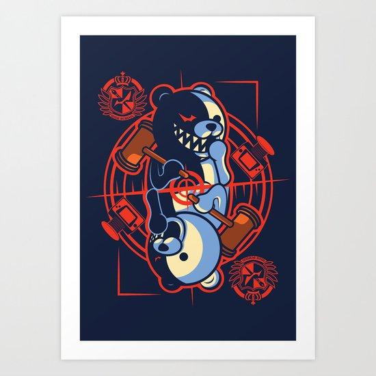 King of Despair Art Print