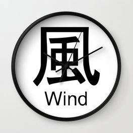 Wind Japanese Writing Logo Icon Wall Clock