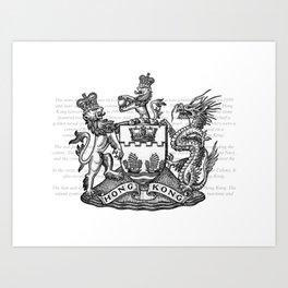 Coat of arms of Hongkong Art Print