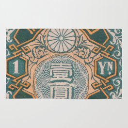 Japanese Postage Stamp 3 Rug