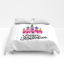 Moscow Kremlin Illustration Comforters