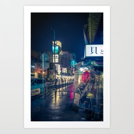 Colors in the Rain over Tokyo Japan Street Photography Art Print