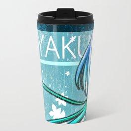 Daiya Aoi - Side Travel Mug