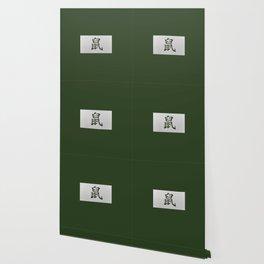 Chinese zodiac sign Rat green Wallpaper