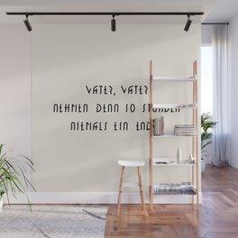 M E T R O P O L I S Wall Mural