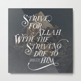 """Qur'an 22:78 - """"Strive for Allah with striving due to Him."""" Metal Print"""