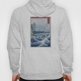 Sea Off Satta - Japanese Woodblock Print by Hiroshige Hoody