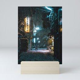 Setagaya Bike Home Mini Art Print