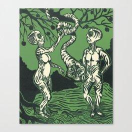Alien Adam and Eve Canvas Print