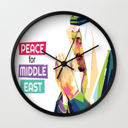 Peace For The Middle East King Salman Wall Clock