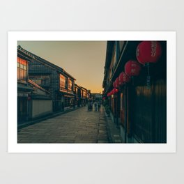 Kyoto at Night | Japan Travel Photography Print | Authentic Street View with traditional houses Art Print