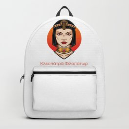 Cleopatra, Queen of Egypt Backpack