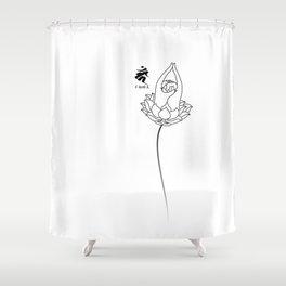 Mudra: Fudo Myo-o Shower Curtain