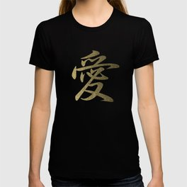 Cool Japanese Kanji Character Writing & Calligraphy Design #1 – Love (Gold on White) T-shirt