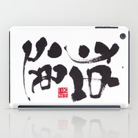 germany iPad Cases featuring Germany by shunsuke art