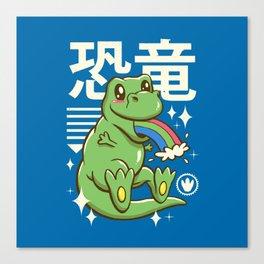Kawaii T-Rex Canvas Print
