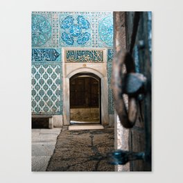 To the Courtyard of the Black Eunuchs Canvas Print