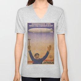 Vintage poster - CCCP Unisex V-Neck