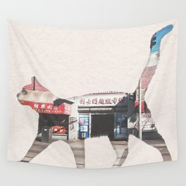 The Alley Cat Wall Tapestry