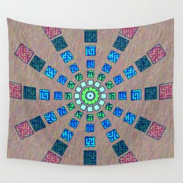 Ethnic wheel Wall Tapestry
