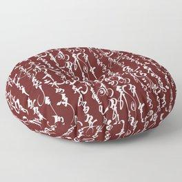 Mongolian Calligraphy // Burgundy Floor Pillow