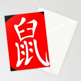 Rat Chinese Character Stationery Cards