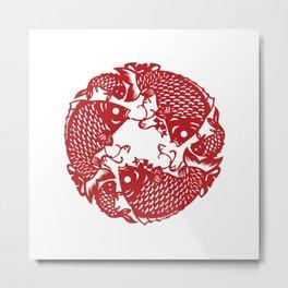 Chinese culture - Nian nian you yu. Metal Print