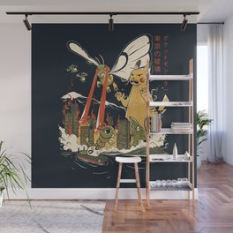 Out of control Wall Mural