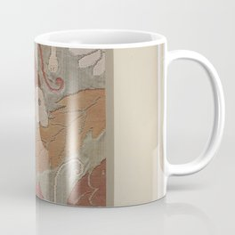 Verneuil - Japanese paper and fabric designs (1913) - 61: Butterflies and foliage Coffee Mug