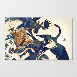 A Distant Dream - Kaukainen Uni Canvas Print