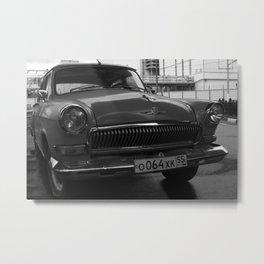 Volga Metal Print