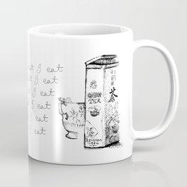 I Am What I Eat - Green Tea Coffee Mug