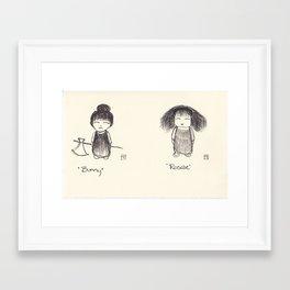 Bunny and Rosalie Framed Art Print