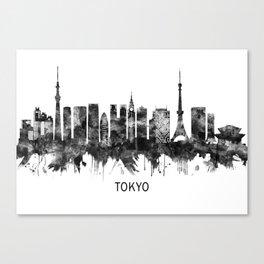 Tokyo Japan Skyline BW Canvas Print