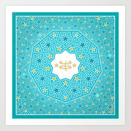 Bahá'i Ring Stone on Field of Turquoise Art Print