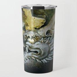 Dragon in Nara Travel Mug