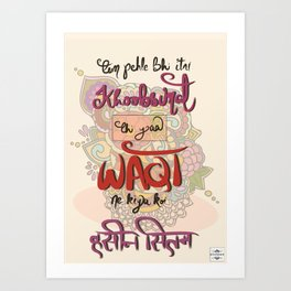 Bollywood dialogue Art Print