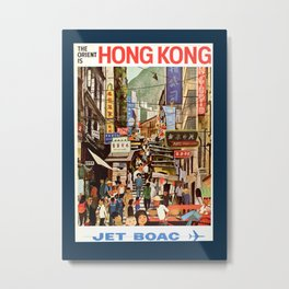 Vintage Hong Kong Travel Poster Metal Print