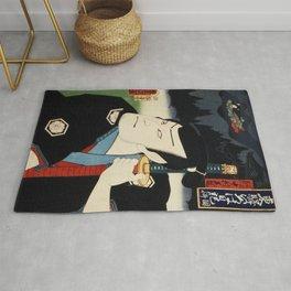 Japanese Art Print - Kabuki Actor #18 Rug